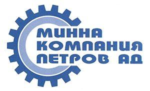 Минна Компания Петров АД