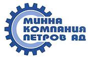 """""""Минна Компания – Петров"""" АД"""